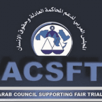 Arab Council Supporting Fair Trial