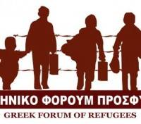 Greek Forum of Refugees